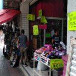 Un mes de clausura a negocios que no tomen medidas sanitarias en Coatzacoalcos